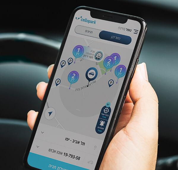 הדמיה אפליקציית חניה סלופארק